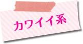 chiebukuro_img01