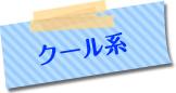 chiebukuro_img02