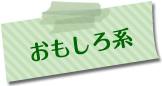 chiebukuro_img03
