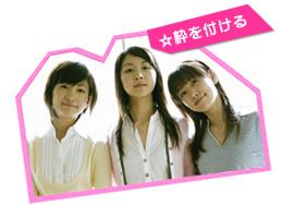 chiebukuro_img05