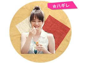 chiebukuro_img08