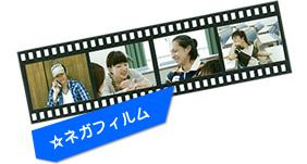 chiebukuro_img11