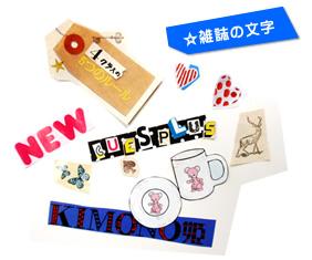 chiebukuro_img12