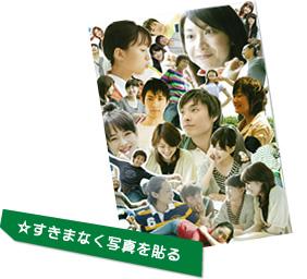 chiebukuro_img19