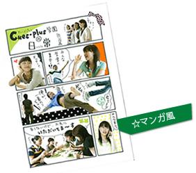 chiebukuro_img22
