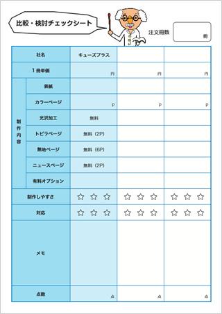 sheet_img01