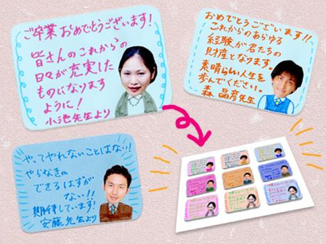 カード お礼カードテンプレート無料 : ... カードのコラージュ作戦☆
