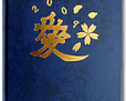 orihaku1