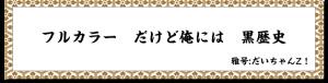 2014_no1