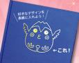 orihaku_syo