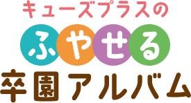 img_logo02